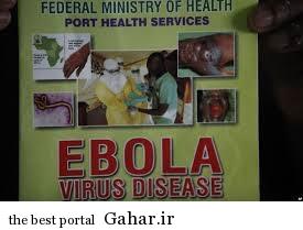 ویروس ابولا نیجریه را تعطیل کرد, جدید 1400 -گهر