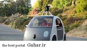 ماشین بدون سرنشین گوگل بزودی در جاده ها / عکس, جدید 1400 -گهر