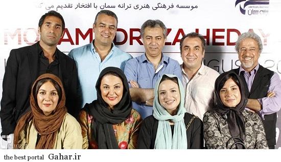 Bazigaran 4161 عکس های هنرمندان و بازیگران در کنسرت محمدرضا هدایتی