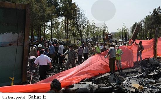 تصاویر سقوط هواپیما در تهران, جدید 1400 -گهر