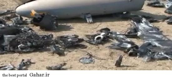تصاویر پهباد شکار شده اسرائیل در خاک ایران, جدید 1400 -گهر