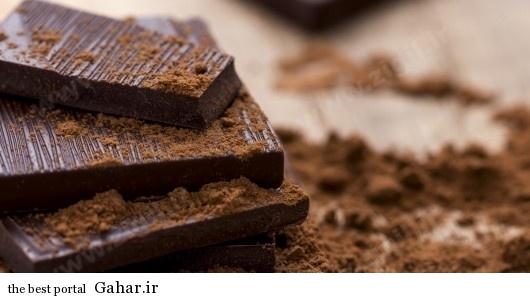 بیماری هایی که با شکلات درمان می شوند!, جدید 1400 -گهر