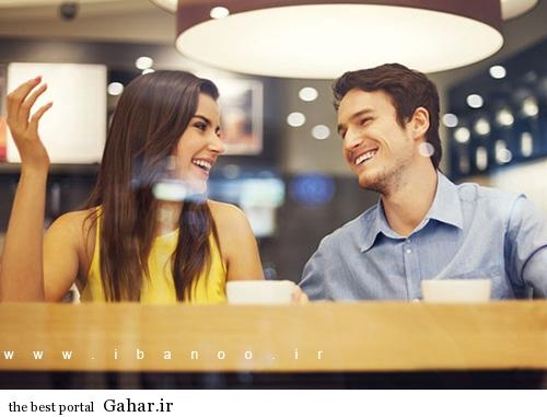 روش عجیب برای شناخت همسرتان, جدید 1400 -گهر