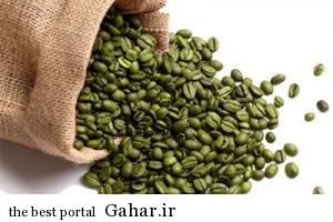 تاثیر قهوه سبز در درمان عارضه کبد چرب, جدید 1400 -گهر