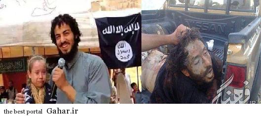 عاقبت ازدواج عضو داعش با یک دختربچه, جدید 1400 -گهر