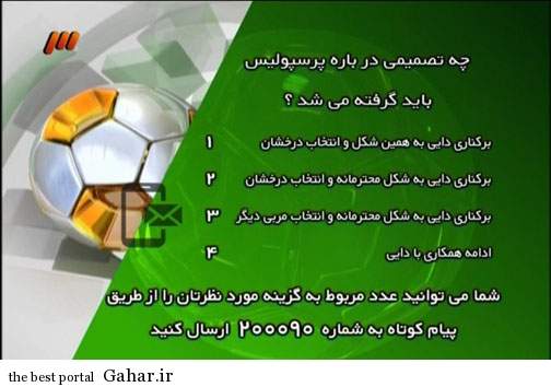 2596783 303 خلاصه برنامه نود دیشب 24 شهریور 93