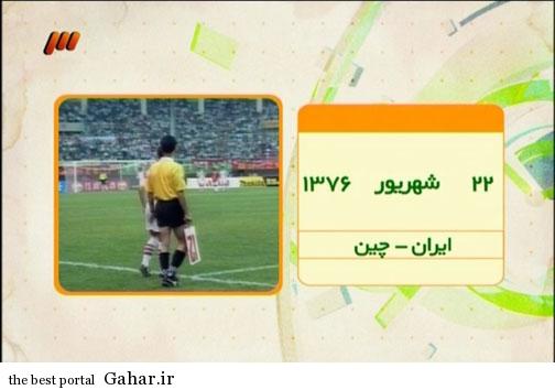 2596790 315 خلاصه برنامه نود دیشب 24 شهریور 93