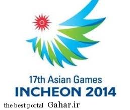 برنامه روز نهم ملی پوشان ایران در بازیهای آسیایی, جدید 1400 -گهر