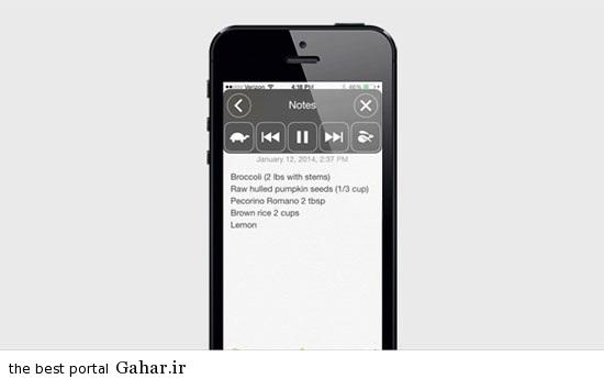 ترفندهای جالب iOS 8  را بدانید, جدید 1400 -گهر