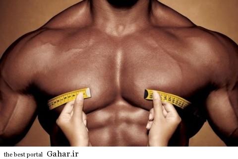 عضلات مردانه مورد علاقه زنان کدام است, جدید 1400 -گهر