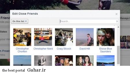 آسانترین روش چک کردن فیسبوک, جدید 1400 -گهر