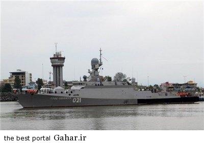 حضور دو ناو روسی در سواحل شمال ایران, جدید 1400 -گهر