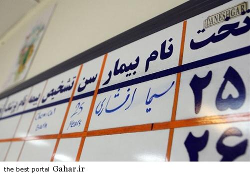 گفتگو با سیما افشاری قربانی اسید پاشی در دهدشت / عکس, جدید 1400 -گهر