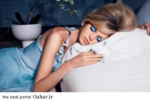 چرا نباید با داشتن آرایش بخوابیم, جدید 1400 -گهر