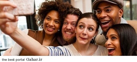 چطوری دوستان واقعی داشته باشیم؟, جدید 99 -گهر
