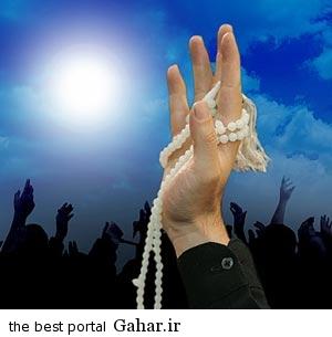 6074 873 دعای سریع الاستجابة برای رسیدن به حاجت