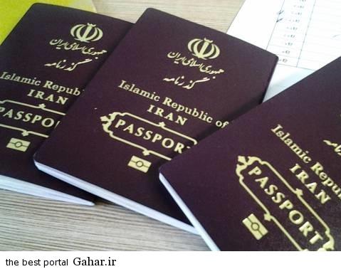 برای صدور گذرنامه چه مدارکی لازم است ؟, جدید 99 -گهر