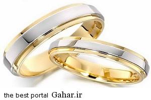 what age is the best age to get married بهترین سن برای ازدواج و تشکیل خانواده