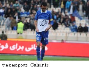 01002387 دانلود گلهای بازی استقلال و سپاهان 10 بهمن