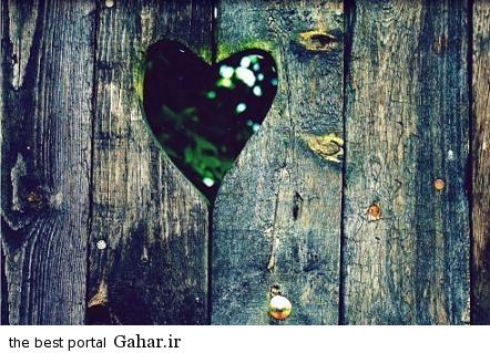 داستان کوتاه عشق و خجالت, جدید 1400 -گهر