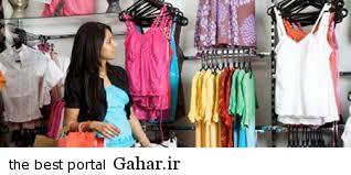 6595 نکات خرید لباس از نظر طراحان مد