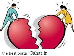 6598981 طلاق عاطفی عامل اصلی افزایش طلاق در کشور