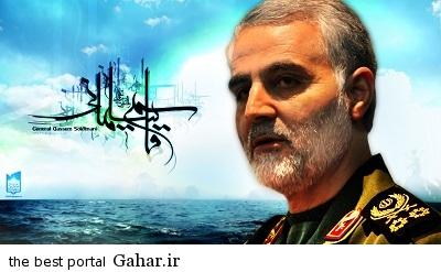 general ghasem soleymani عکس پدر حاج قاسم سلیمانی