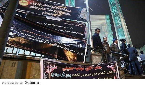 عکس های مراسم ختم پدر شهاب حسینی, جدید 1400 -گهر