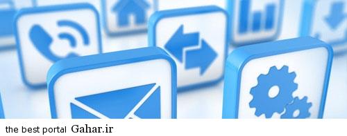 news93006pic3 2015 1 31 11 4 ساده سازی IT عاملی برای پیشرفت