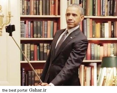 عکس سلفی اوباما, جدید 1400 -گهر