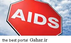 امکان تشخیص بیماری اچ آی وی با موبایل, جدید 1400 -گهر