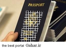 15 4 20 7011pickup passport2 اعتبار پاسپورت ایرانی در طول دوران های مختلف تاریخی / طنز