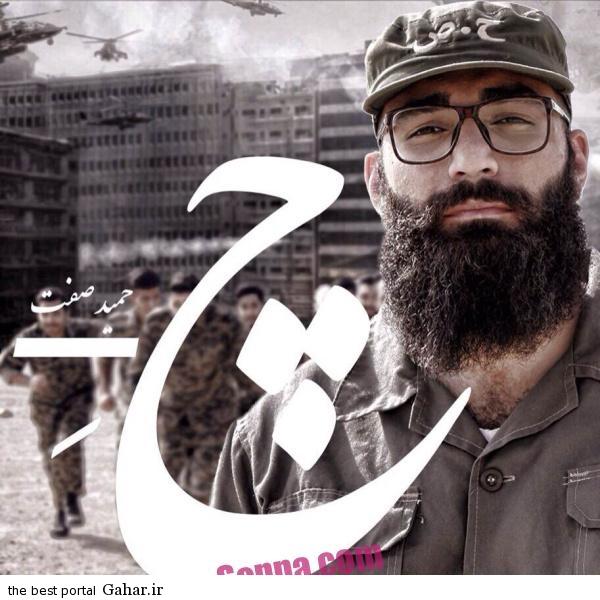 Hamid Sefat Che بیوگرافی حمید صفت خواننده ایرانی