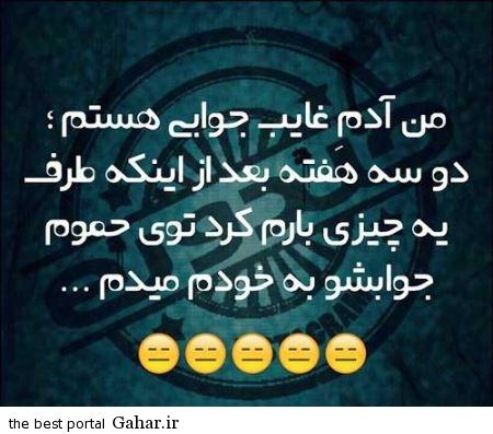 Photo posted by Iranian comic series topnaz com 11 جدیدترین عکس نوشته های طنز برای وایبر واتس اپ و لاین