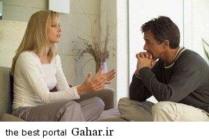 روش های درست صحبت کردن با همسر, جدید 1400 -گهر
