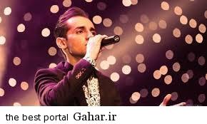 کنسرت سامان جلیلی در خرم آباد لغو شد, جدید 1400 -گهر