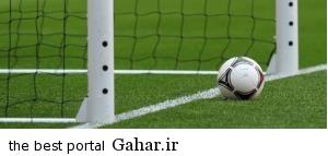 00994978 آغاز به کار لیگ برتر ایران از 8 مرداد 94