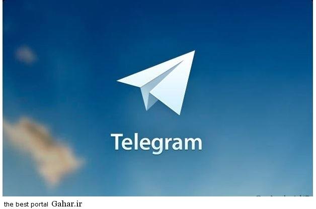 1394365093 telegram هشدار جدی ایران به تلگرام