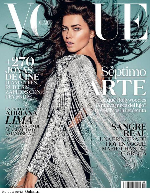 adriana lima vogue magazine mexico july 2015 issue 2 فتوشات های زیبای آدریانا لیما برای ووگ mexico