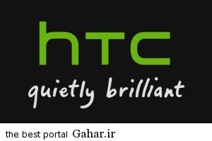 htc Logo 5 رونمایی از گوشی جدید HTC با پردازنده ۱۰ هسته ای
