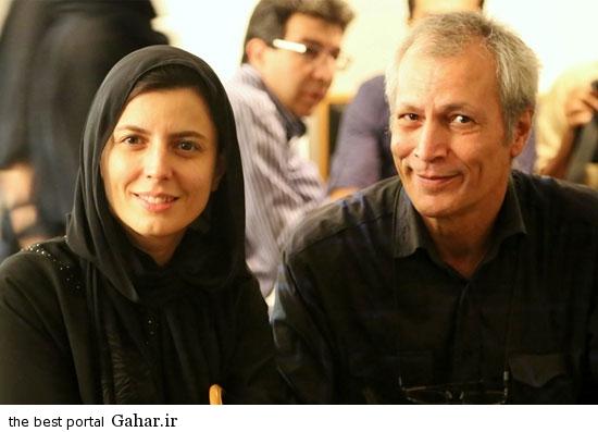 gbjxt49foe9nz4v26w6p عکس های جدید لیلا حاتمی و همسرش در یک مراسم