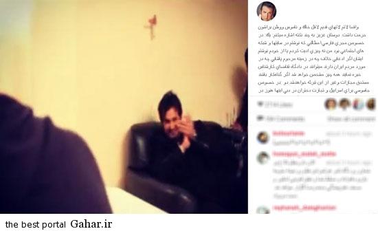 navab توضیحات حسام نواب صفوی در مورد مجری فارسی وان