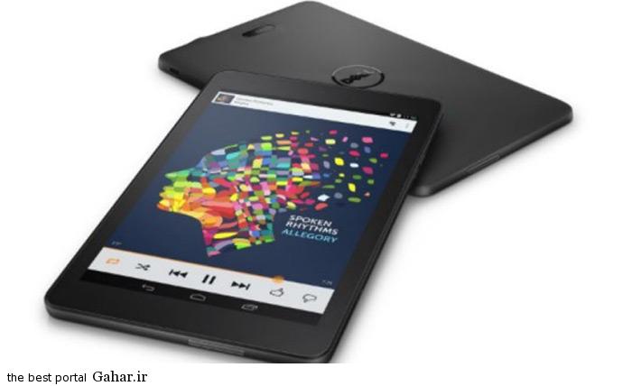 Dell Venue 7 3740 tablet تبلت های با قیمت زیر 700 هزار تومان / عکس + مشخصات