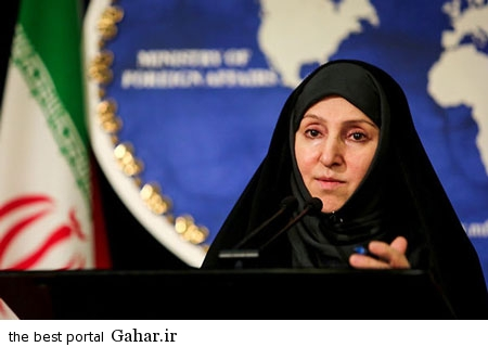 افخم اولین سفیر زن ایران پس از انقلاب, جدید 1400 -گهر