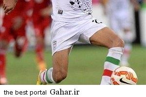 اخاذی یک دختر از پدیده تیم ملی فوتبال ایران, جدید 1400 -گهر