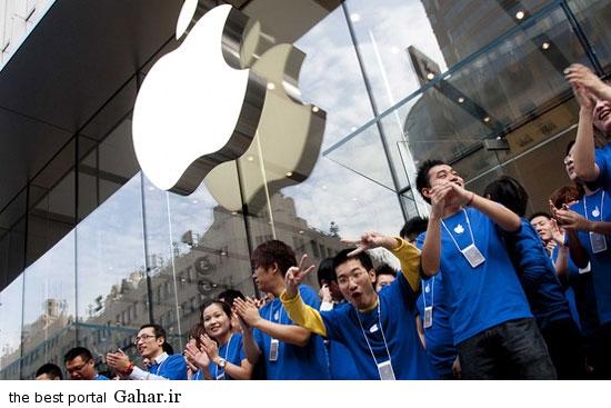 شرکت اپل به کاربران چینی وابسته خواهد شد, جدید 1400 -گهر