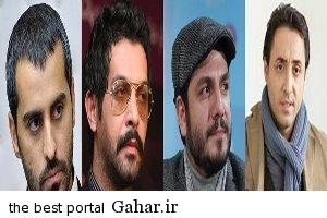 کری خوانی بازیگران ایرانی برای دربی ۸۱, جدید 1400 -گهر