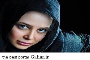 الناز حبیبی خبر مرگش را تکذیب کرد, جدید 99 -گهر