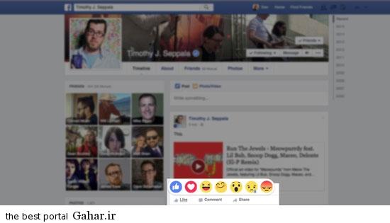 آپشن جدید و جالب فیسبوک برای کاربرانش, جدید 1400 -گهر