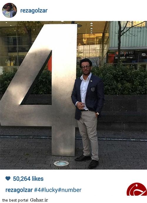 golzar shans محمدرضا گلزار کنار عدد شانس خود در آلمان / عکس